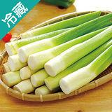 南投埔里筊白筍3包(600G/包)