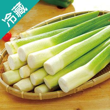 金秋南投埔里筊白筍3包(600G/包)