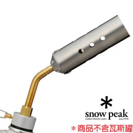 日本 Snow Peak 公司貨 瓦斯噴燈_GT-100