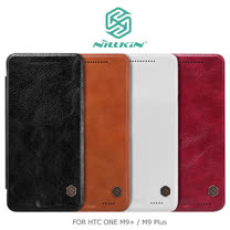 NILLKIN HTC One M9+ / M9 Plus 秦系列側翻皮套