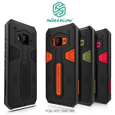 NILLKIN HTC One M9 悍將II 保護套