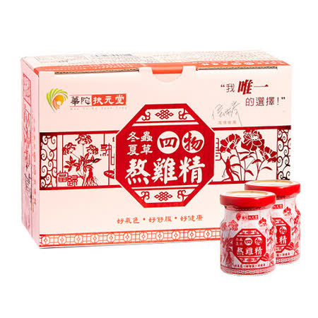 【華陀扶元堂】冬蟲夏草四物熬雞精(6瓶/盒)