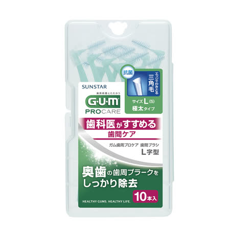 GUM 牙周護理L型牙間刷 (5L)10支入