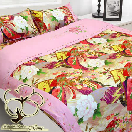 采棉居寢飾文化館 純棉客家花八件式床包兩用被組(雙人)
