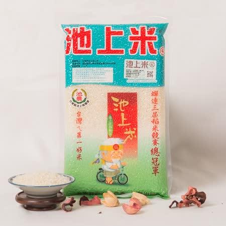 池上農會-競賽米(中油)1KG