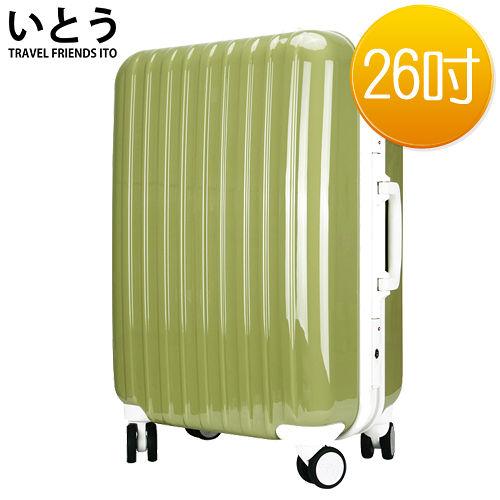 【正品Ito 日本伊藤潮牌】26吋 PC+ABS鏡面鋁框忠孝 sogo 百貨硬殼行李箱 08系列-抹茶綠
