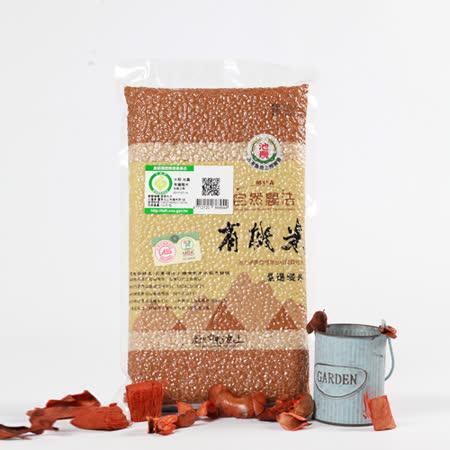 池上農會-有機糙米1KG