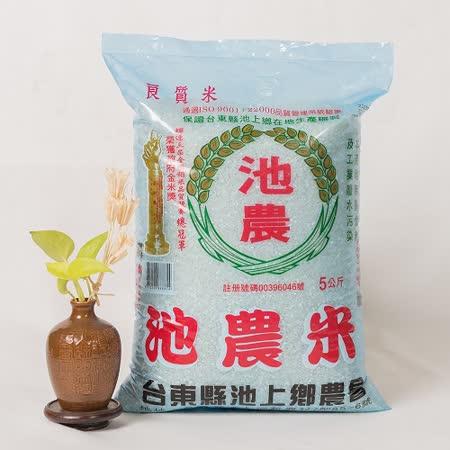 池上農會-良質米5KG