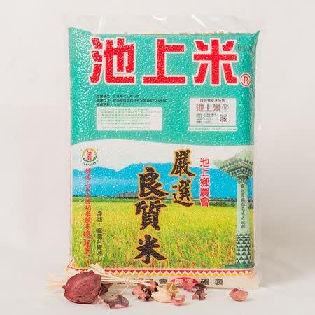 池上農會-頂級良質米3.5KG