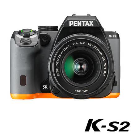 PENTAX K-S2+DAL18-50WR RE單鏡組(公司貨)