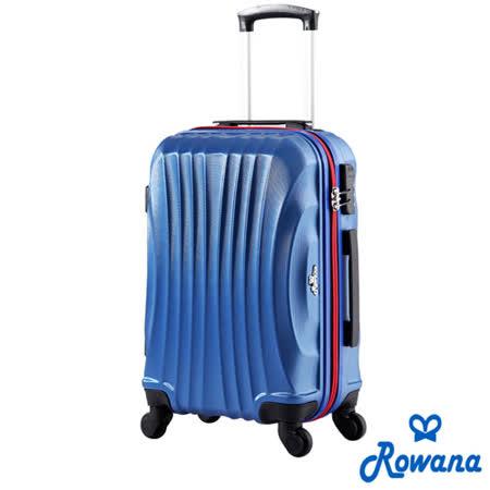 Rowana 普普魅力炫光旅行箱 20吋 (激光藍)