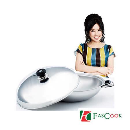 【網購】gohappy快樂購物網【菲姐代言】Fascook頂級系列18/8(#304)不鏽鋼雙耳炒鍋36cm(送同級不鏽鋼鍋蓋)價錢狠 愛 買