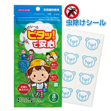 日本紀陽 天然防蚊貼片 (8枚)