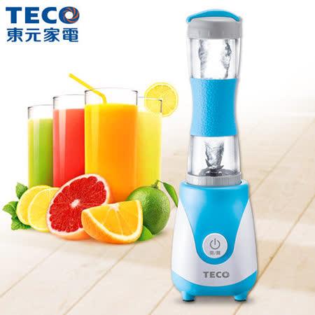 TECO東元 龍捲風隨行杯果汁機(海洋藍) XF0602CBB