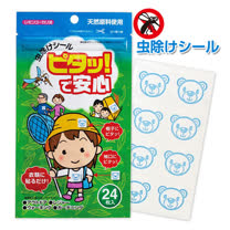 日本紀陽 天然防蚊貼片 (24枚)*10包
