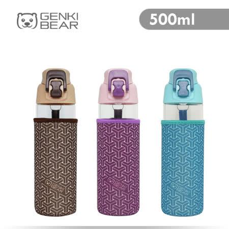 GENKI BEAR 暢享彈蓋耐熱玻璃水瓶 500ml