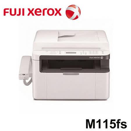 Fuji Xerox M115fs 黑白 雷射 多功能複合機