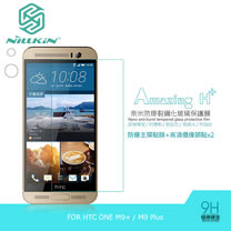 NILLKIN HTC One M9+ / M9 Plus Amazing H+ 防爆鋼化玻璃 有導角 含超清鏡頭貼
