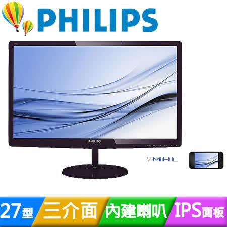 PHILIPS 飛利浦 277E6EDAD 27型IPS三介面液晶螢幕