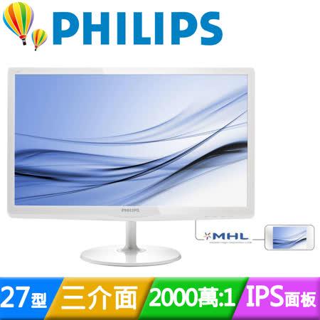 PHILIPS 飛利浦 277E6EDAW 白 27型IPS面板三介面液晶螢幕