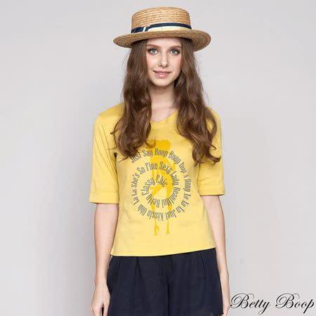 【Betty Boop貝蒂】貝蒂印花羅紋五分袖上衣(共二色)