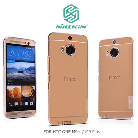 NILLKIN HTC One M9+ / M9 Plus 本色TPU軟套