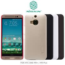 NILLKIN HTC One M9+ / M9 Plus 超級護盾保護殼