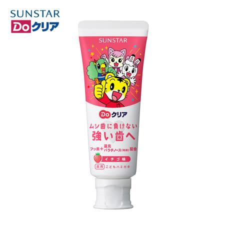 日本三詩達 巧虎兒童牙膏-草莓70g