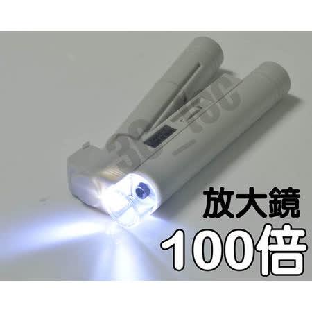 放大鏡 WYSX-100x 100倍 100X 珠寶鑑定