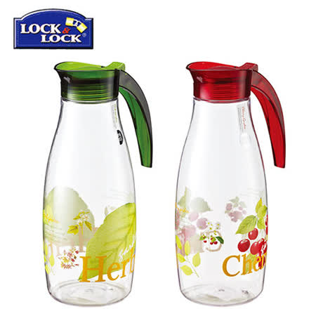 【好物分享】gohappy快樂購物網【樂扣樂扣】Tritan經典田園優質水瓶1.2L*2入 (紅+綠)好嗎天母 sogo 電話