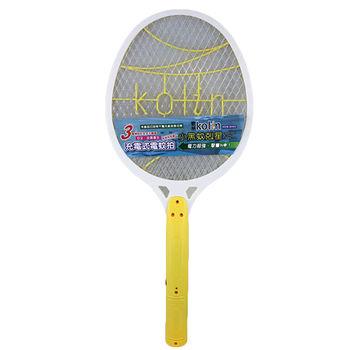 歌林 充電式電蚊拍 KEM-SH02
