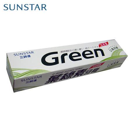 日本三詩達 新葉綠素牙膏160g