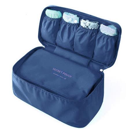 【旅遊首選、旅行用品】第二代-內褲內衣便攜收納包/整理包(多色任選)