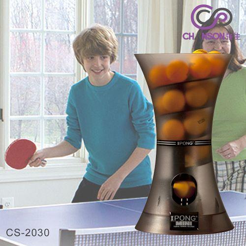 【強生CHANSON】CSsogo happy go-2030 Mini 拋球發球機