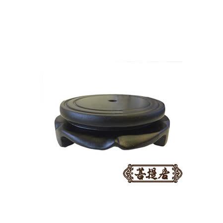 【菩提居】聚寶盆神像擺件木製底座(磨砂拋光360度旋轉)