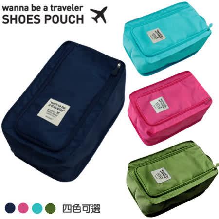 【旅遊首選、旅行用品】繽紛多色-防水鞋盒/鞋子收納袋(多色任選)
