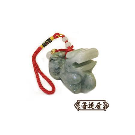 【菩提居】天然玉貔貅吊飾