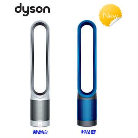 英國 DYSON  AM11  pure cool 空氣清淨氣流倍增器