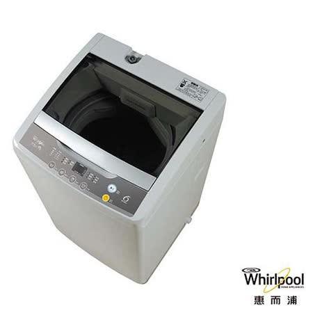 (福利品)Whirlpool惠而浦6.5公斤直立洗衣機WV652AN