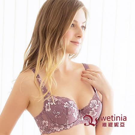 【維緹妮亞】雪花桐胸罩B-C (冬紫)