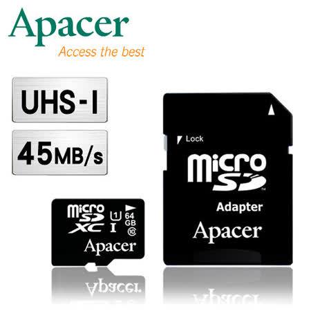 『五入組』Apacer宇瞻 64GB MicroSDHC UHS-I Class10 記憶卡(附轉卡)