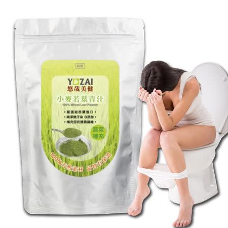 【悠哉美健】紐西蘭進口活力小麥苗粉(200克/包)