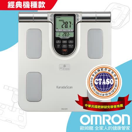 【品牌特賣會】OMRON歐姆龍體重體脂計HBF-371 銀色
