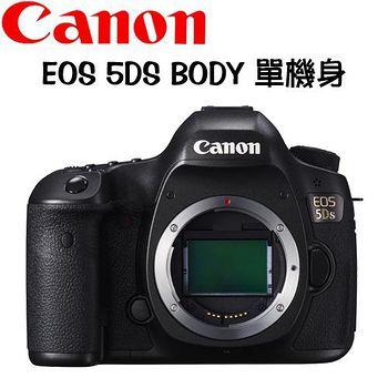 CANON EOS 5DS BODY 單機身(公司貨)-送128G U3卡+原廠電池*1+LT660戶外大腳架+ LENSPEN拭鏡筆+減壓背帶+快門線+遙控器+吹球清潔組