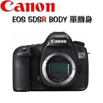 CANON EOS 5DSR BODY 單機身(公司貨)-送128G U3卡+原廠電池*1+LT660戶外大腳架 +LENSPEN拭鏡筆+減壓背帶+快門線+遙控器+吹球清潔組