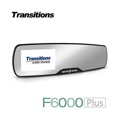 全視cansonic 行車記錄器線 F6000 後視鏡行車記錄器 停車監控 加強版(送16G TF卡)