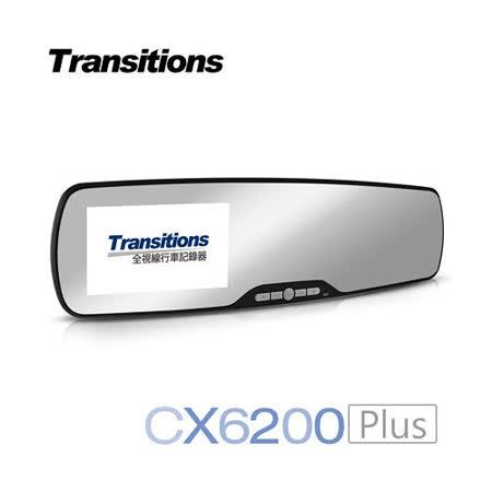 全視線 響尾蛇行車紀錄器評價CX6200 後視鏡行車記錄器 停車監控 加強版(送16G TF卡)