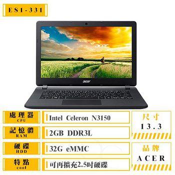 ACER ES1-331-C30P 超值13吋霧面 四核心 eMMC32GB 高效國民筆電 送原廠清潔組+螢幕保護貼
