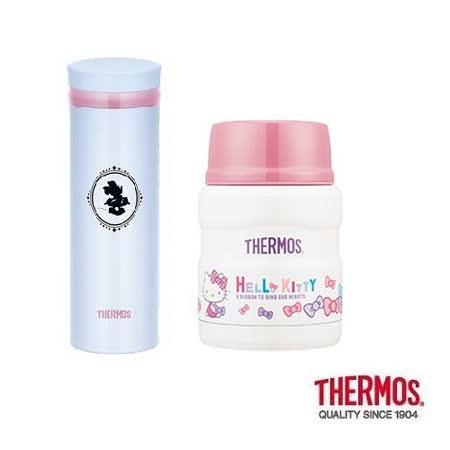 THERMOS膳魔師 不鏽鋼真空保溫食物罐0.47L+保溫瓶0.35L 2入組(SK-3000KT-RB500+JNO-350DS-LB)