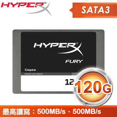 Kingston 金士頓 HyperX Fury 120G SATA3 SSD固態硬碟